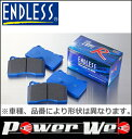 ENDLESS (エンドレス) ブレーキパッド 前後セット TYPE R TRセット EP290/EP291 ステージア H9.10〜H13.10 WGNC34(RB26DETT オーテックバージョン)
