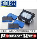 ENDLESS (エンドレス) ブレーキパッド 前後セット CC-Rg CC-Rgセット EP290/EP291 ステージア H9.10〜H13.10 WGNC34(RB26DETT オーテックバージョン)