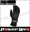 FET SPORT (FET スポーツ) 3Dライトウェイトグローブ カラー:ブラック/ブラック サイズ:L 【代金引換不可商品】