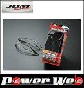 JDM(ジェイディーエム) 品番:JMR-T007BC ミラーウインカーリム ブラッククローム トヨタ クラウンマジェスタ 年式:H25.9〜 型式:#WS214