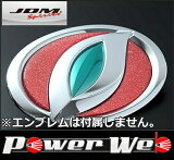 JDM(ジェイディーエム) 品番:JEP-D04PI シャイニングデコ プレミアムエンブレムプレート ピンク ダイハツ ミライース 年式:11.9〜 型式:LA300.310S