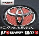 JDM(ジェイディーエム) 品番:JSE-T01RE シャイニングデコシート ステアリングエンブレム レッド トヨタ ヴォクシー 年式:14.1〜 型式:ZRR80W