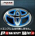 JDM(ジェイディーエム) 品番:JHC-T001BL ヒートカラーデコシート ステアリングエンブレム ブルー トヨタ アルファード 年式:08.5〜15.1 型式:ANH/GGH2#W