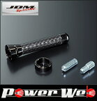 JDM(ジェイディーエム) 品番:JCB-60CBB リアルカーボンショートアンテナ 60mm ブラック/ブラック プジョー 207 年式:07.3〜12.10 型式:A7###