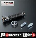 JDM(ジェイディーエム) 品番:JCB-60CBC リアルカーボンショートアンテナ 60mm ブラック/クローム プジョー 207 年式:07.3〜12.10 型式:A7###
