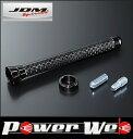 JDM(ジェイディーエム) 品番:JCB-100CBB リアルカーボンショートアンテナ 100mm ブラック/ブラック ルノー トゥインゴ 年式:08.11〜 型式:ND.NK