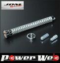 JDM(ジェイディーエム) 品番:JCB-100CSC リアルカーボンショートアンテナ 100mm シルバー/クローム マツダ デミオ 年式:02.8〜07.7 型式:DY W