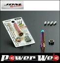汽車音響 - JDM(ジェイディーエム) 品番:JBA-50TC スーパーショートアンテナ ブラス 50mm チタンカラー ミツビシ ランサー 年式:03.2〜08.6 型式:CS#A