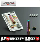 JDM(ジェイディーエム) 品番:JBA-50TC スーパーショートアンテナ ブラス 50mm チタンカラー プジョー 207 年式:07.3〜12.10 型式:A7###