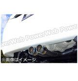 HKS Cool Style マフラー 【品番:32024-AS001】 スズキ スイフト 型式:ZC72S エンジン型式:K12B 年式:10/09〜