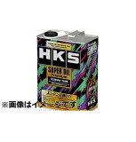 HKS SUPER OIL Premium (スーパーオイルプレミアム) 7.5W-35 (7.5W35) 容量:1L 【52001-AK104】 HKSオイル24Lまで同梱可!! (ペール缶/他メーカー品除く)