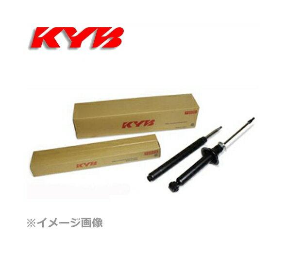 KYB (カヤバ) 補修用ショックアブソーバ フロント左右セット KST5491R/KST5491L*各1本 スズキ ワゴンR MC11S/MC21S 98/09-00/11