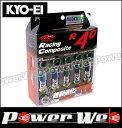 KYO-EI (キョーエイ) 品番:RC-03N レーシングコンポジットR40 20個入ナットセット M12