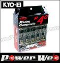 KYO-EI (キョーエイ) 品番:RC-03K レーシングコンポジットR40 20個入ナットセット M12