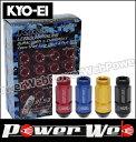 KYO-EI (キョーエイ) 品番:RL53-13R レデューラレーシング シェルタイプ ロック&ナットセット ローレットタイプ M12×P1.25 全長:53mm カラー:レッド 入数:20個(ナット16個/ロック4個) 【受注生産】