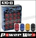 KYO-EI (キョーエイ) 品番:SLNU352 レデューラレーシング シェルタイプ アルミシェル クローズドエンドタイプ 35mm用 カラー:ブルー 入数:...