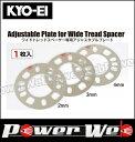 汽车用品, 摩托车用品 - KYO-EI (キョーエイ) 品番:WP04 ワイドトレッドスペーサー 専用アジャスタブルスペーサー PCD:98〜114.3 4穴&5穴 内径:73mm 厚み:4mm 入数:1枚