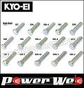 KYO-EI (キョーエイ) 品番:SBH-2 20mmロングハブボルト ホンダ M12×P1.5 スプライン径:12.3mm 長さ:58mm 入数:1本