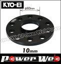 KYO-EI (キョーエイ) 品番:LP010-2P キョーエイ×ビメック レクサス/トヨタ用スペーサー カラー:ブラック PCD:114.3/120 10Hマ...