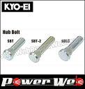 KYO-EI (キョーエイ) 品番:SBLC キョーエイ×ビメック レクサス/トヨタ用 ロングハブボルト LAND CRUISER100/200系,LEXUS LS M14×P1.5 スプライン径:16.3mm 長さ:55mm 入数:1本