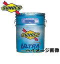 SUNOCO (スノコ) ULTRA (ウルトラ) 20W-...