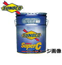 SUNOCO (スノコ) SUPER C (スーパー C) ...