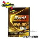 SUNOCO (スノコ) Svelt (スヴェルト) 5W-30 (5W30) SP/GF6A エンジンオイル 荷姿:4L
