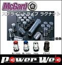 正規品 McGard(マックガード) 品番:MCG-65023BK スプラインドライブ ラグナット 16個