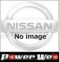 日産純正 品番:KLAN5-05304 SNストロングセーブ・X 鉱物油 ガソリンエンジンオイル 5W-30 (5W-30) 荷姿:4L ※日産純正オイル以外同梱不可