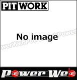 PITWORK (�ԥåȥ��) ����:KA3B0-48092 5YEARS COAT ���ƥʥ��å�