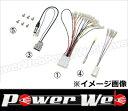 NITTO (日東工業) NKK-N62P オーディオ取付キット 日産汎用200mmワイドナビ用