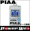 PIAA(ピア) 品番:H-532 T10タイプ白熱球バルブ ノーザンスターホワイト 【0824楽天カード分割】