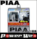 PIAA(ピア) 品番:H-439 H8/H11タイプ 純正フォグランプ用LED TERA フォグ