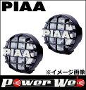 PIAA(ピア) 品番:L-160 4×4ランプ 510 ドライビングタイプ