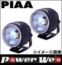 PIAA(ピア) 品番:L-99 小型 スポーツランプ 002i