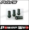 RAYS (レイズ) 17HEX レーシングナット M12×1.25 BK(ブラック) 48mm 4個パック 74130000205BK
