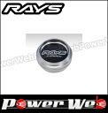 RAYS (レイズ) センターキャップセット GT2 RAYSロゴ ハイタイプ(HI) 4個セット 61000000000RH