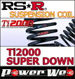 RS-R (RS☆R アールエスアール) ダウンサス Ti2000 SUPER DOWN 1台分 品番:D105TS ダイハツ タント L375S 19/12〜22/8