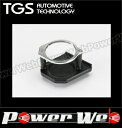 TGS 品番:TGS-DH401 ビレットドリンクホルダー ...