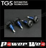 TGS 品番:TGS-3B401 サードシートデタッチャブルボルトキット ブルー デリカD:5 CV4W/CV5W 【代金引換不可商品】