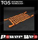 TGS 品番:401-1106- スパイスレーシングネット オレンジ デリカD:5 【代金引換不可商品】