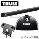 THULE(スーリー) フット:753+バー:761+キット:3059 日産 エクストレイル ルーフレールベース付 年式:H19/8〜 形式:T31 ベースキャリアセット