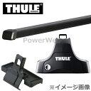 THULE(スーリー) フット:754+バー:761+キット:1499 スズキ スプラッシュ 年式:H20/10〜 ベースキャリアセット