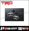 TRD ドアスタビライザー フロントドア用 品番:MS304-00001 スプリンタートレノ (80系) AE86