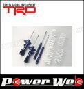TRD Sportivo AVSサスペンションフルセット クラウン アスリート ハイブリッド (AWS210) [MS260-30004/MS250-30006]