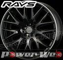 RAYS(レイズ) HOMURA 2x9 (ホムラ ツーバイナイン) 18インチ 8.0J PCD:114.3 穴数:5 inset:45 グロッシーブラック/...