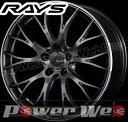 RAYS(レイズ) HOMURA 2x10 RCF (ホムラ ツーバイテン RCF) 20インチ 8.5J PCD:120 穴数:5 inset:36 FACE-1 カラー:ブルーイッシュガンメタ/リムエッジDMC/マシニング [ホイール単品4本セット]