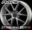 RAYS(レイズ) HOMURA 2X5P (ホムラ ツーバイファイブピー) 20インチ 8.5J PCD:114.3 穴数:5 inset:43 Aディスク カラー:シャイニングシルバー/ブラッシュドリム [ホイール1本単位]
