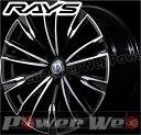 RAYS(レイズ) VERSUS STRATAGIA LUCIANNA (ベルサス ストラテジーア ルチアーナ) 20インチ 8.5J PCD:114.3 穴数:5 inset:38 カラー:スパークリングブラックパール [ホイール単品4本セット]