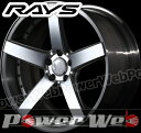 RAYS(レイズ) BLACK FLEET V205C (ブラック フリート V205C) 20インチ 9.5J PCD:114.3 穴数:5 inset:42 FACE-2 マットダイヤモンドカット/サイトヴァリアブルシルバー [ホイール単品4本セット]